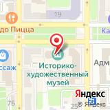 Альт Телеком-Тула
