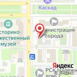 Новомосковская коллегия адвокатов