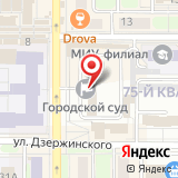 Новомосковский городской суд