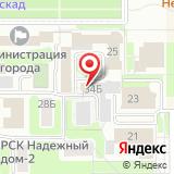 Управление пенсионного фонда РФ в г. Новомосковске