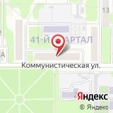 ООО Новомосковская недвижимость