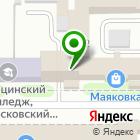 Местоположение компании Спец