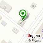 Местоположение компании Магазин бытовой химии и хозяйственных товаров