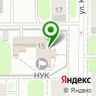Местоположение компании ПромЭнергоСбыт