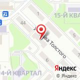 Мировые судьи Новомосковского района