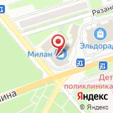 Магазин автозапчастей для иномарок на Рязанском шоссе
