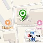 Местоположение компании SPORTSNAB.NET