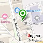 Местоположение компании Магазин женской одежды на Октябрьской