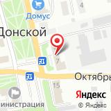 Управление пенсионного фонда РФ в г. Донском