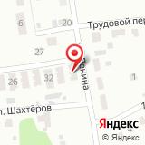 Магазин дисков на ул. Ленина, 24в