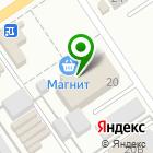 Местоположение компании Магазин женской одежды на ул. Ленина