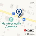 Компания Почтовое отделение №601015 на карте