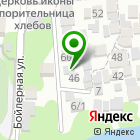 Местоположение компании Doctor-scooter
