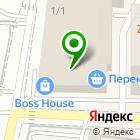 Местоположение компании Townkids.ru