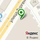 Местоположение компании Kvadra_t