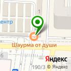 Местоположение компании Прикубанский
