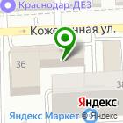Местоположение компании Деловой партнёр