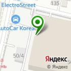 Местоположение компании Узорница.print