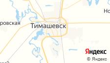 Гостиницы города Тимашевск на карте