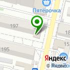 Местоположение компании ЮНЕПА