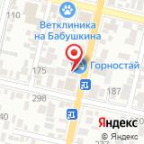 ООО Краснодар Маркет