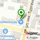 Местоположение компании Спецклимат