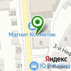 Местоположение компании Краснодарский краевой базовый медицинский колледж