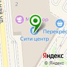 Местоположение компании Краснодар Потолок