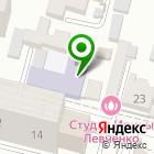 Местоположение компании Краснодарский музыкальный колледж им. Н.А. Римского-Корсакова