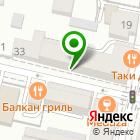 Местоположение компании НалогЭксперт