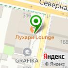 Местоположение компании Эксперт