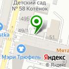 Местоположение компании КМЗ Групп