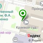 Местоположение компании Балтика-Тур