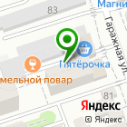 Местоположение компании ПОСТ
