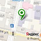 Местоположение компании Краснодарская краевая коллегия адвокатов
