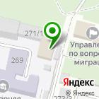 Местоположение компании Бюро переводов