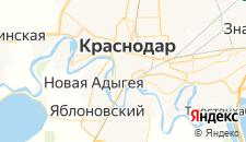 Гостиницы города Краснодар на карте