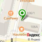 Местоположение компании Диалог