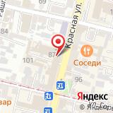 Центральная городская библиотека им. Н.А. Некрасова
