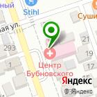 Местоположение компании Центр доктора Бубновского