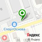 Местоположение компании СпортОснова