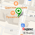 Местоположение компании Единый центр правовой защиты