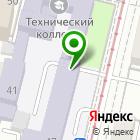 Местоположение компании Краснодарский технический колледж