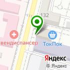 Местоположение компании Екатеринодар