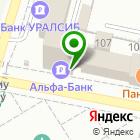 Местоположение компании Вигор