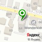 Местоположение компании Центр эпилептологии и неврологии им. А.А. Казаряна