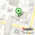 Местоположение компании Адвокатский кабинет Шинкаренко С.А.