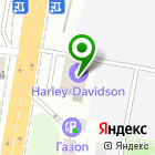 Местоположение компании Harley Davidson