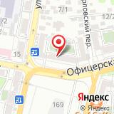 Краснодарская краевая юношеская библиотека им. И.Ф. Вараввы