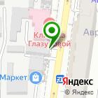 Местоположение компании Клиника Глазуновой